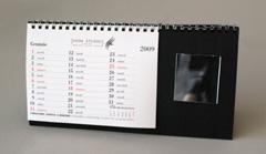 Scantype s r l calendari - Il budda nello specchio pdf gratis ...